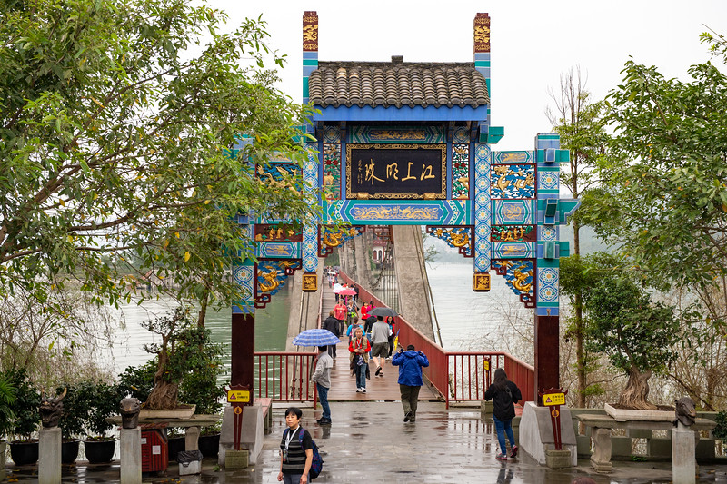 Foot bridge leading to the pagoda