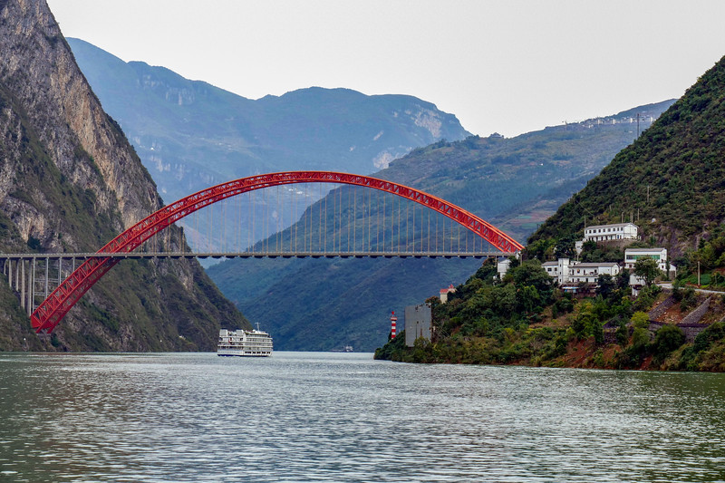 Wushan Yangtze River Bridge