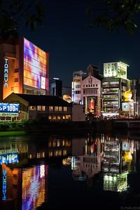 Fukuoka, Kyushu.