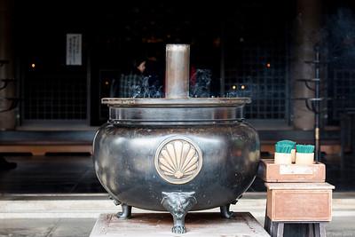 Kurama dera, Kyoto.