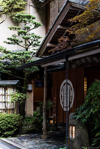 Kibune outside Kyoto.