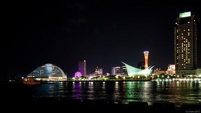 Kobe by night.