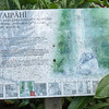 Vaipahi Falls near Taravao, Tahiti