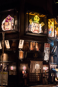 Lantern floats from Aormori Nebuta Matsuri, Aomori.
