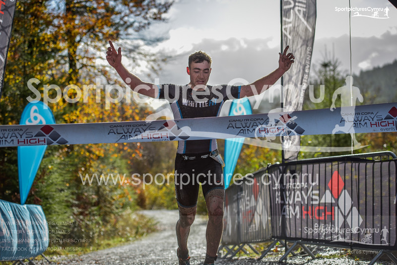Coed y Brenin Trail Duathlon - 1005-SPC_2018