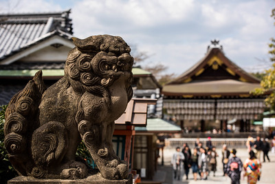 Yasaka shrine, Kyoto.
