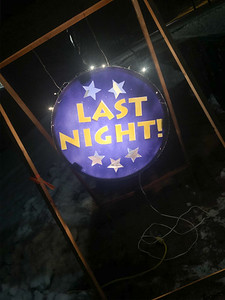 WP_Last_Night_sign_010920_AB