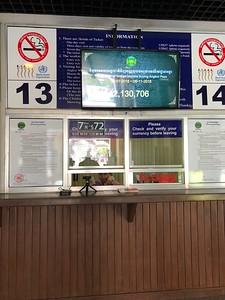Angkor Ticket Office Window