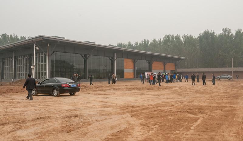 (Tazhuang, Yanshi, Henan, CN - 10/29/13, 9:46:31 AM)