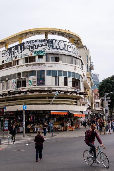Magen David Square, in the White City, Tel Aviv