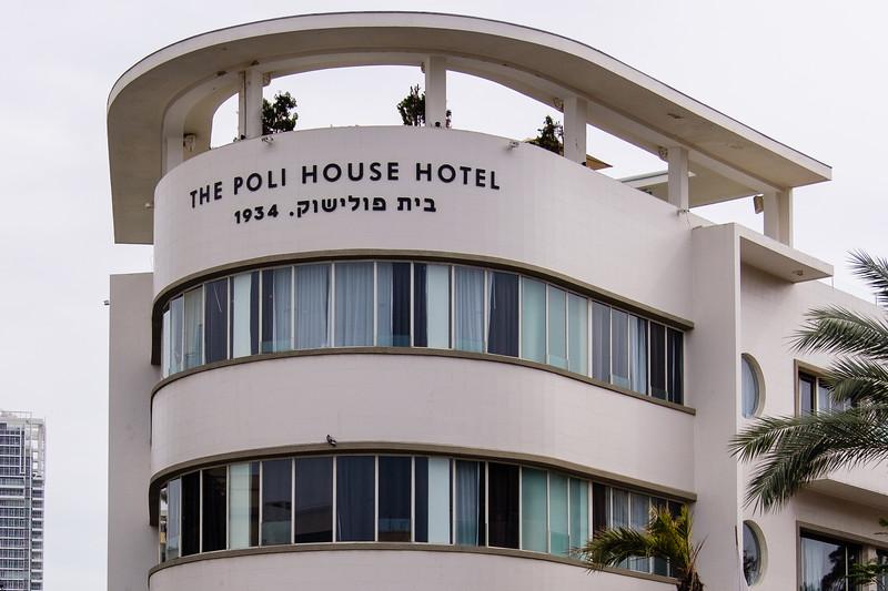 "Polishuk (or ""Poli"") House (S. Liasowski, 1934), Magen David Square, in the White City, Tel Aviv"