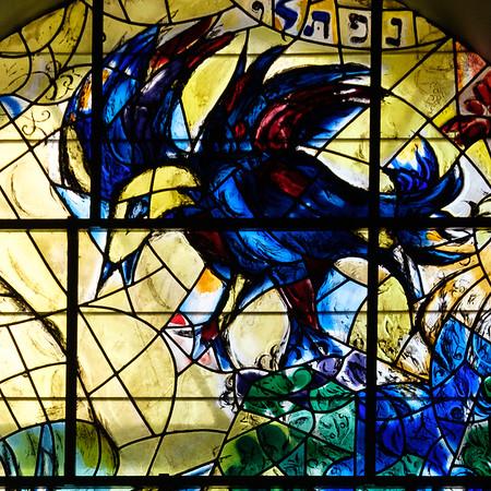 Jerusalem:  The Chagall Windows
