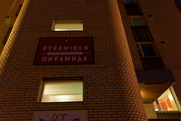 Pyramiden's remainings