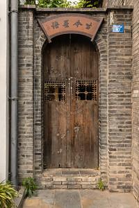 Doorway #7