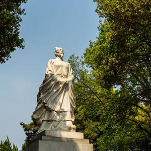 Statue of famous Poet Quan Yu