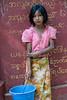Ohn Ne village - Mandalay