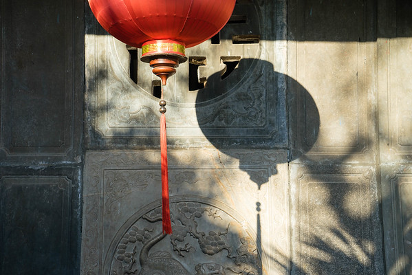Traditional Chinese lantern, Hoi An.