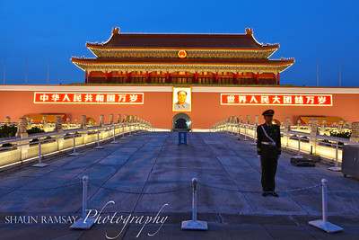 Guard at Tiananmen Square, Beijing