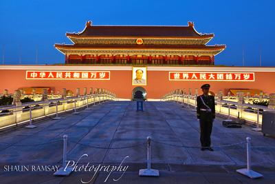 Guard at Tiananmen Square, Beijing