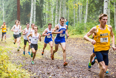 Alaska Nanooks Men's Cross Country Team competes with Montana State University Billings and Seattle Pacific University at a foggy Saturday morning on campus.  Filename: ATH-13-3933-22.jpg