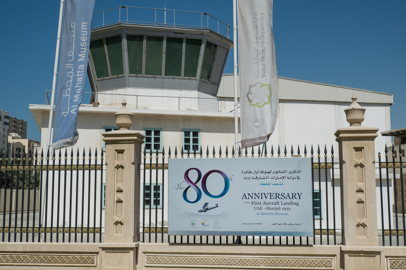 Al Mahatta Aviation museum, Sharjah