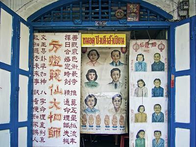 Fortune Teller, Chinatown, Bangkok