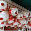 Paper Lanterns for Sale in Chinatown, Bangkok