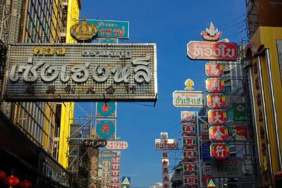 Chinatown (Yaowarat) Signage, Bangkok
