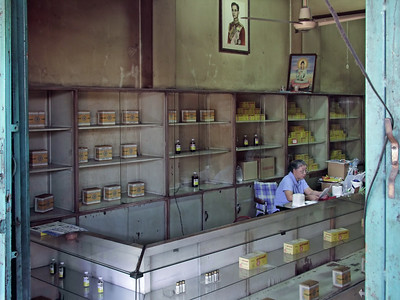 Museum or Store, Old Drugstore, Bangkok