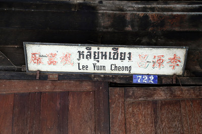 Old Sign, Chinatown
