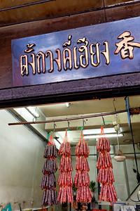Chinese Sausages, Chinatown, Bangkok