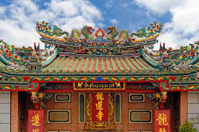 Entrance to Wat Mangkon Kamalawat (Wat Leng Noei Yi) (4)
