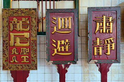 Temple Signs in Chinatown, Bangkok