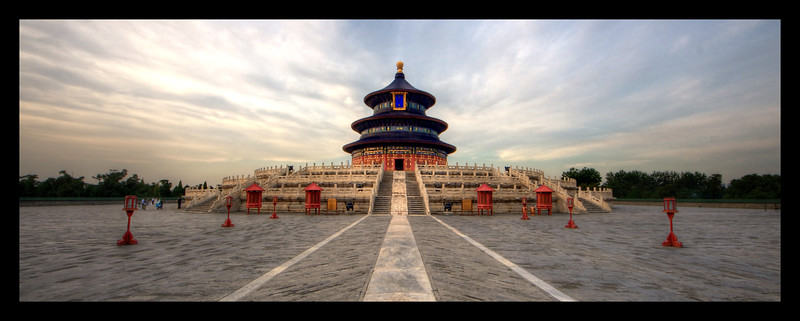 Temple of Heaven before Sunset