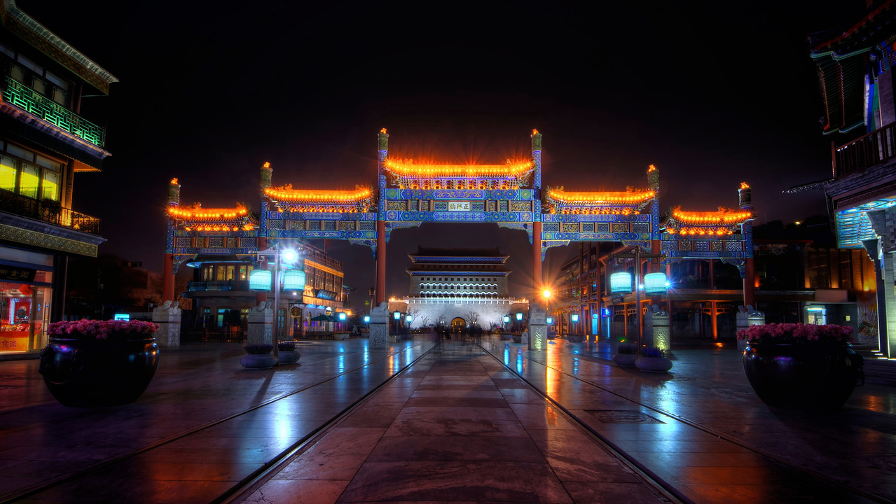 Qianmen Gate at Night