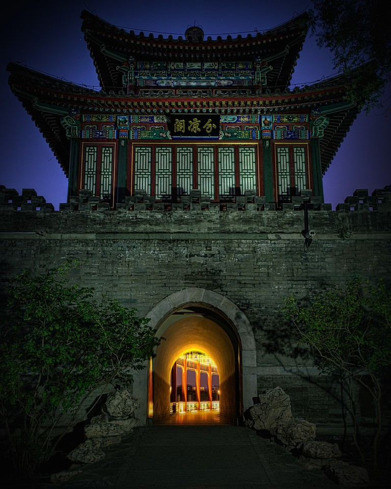Behai Park - Tower at Night