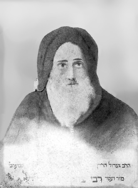 Hayim Cohen - Mercedes great, great grandfather