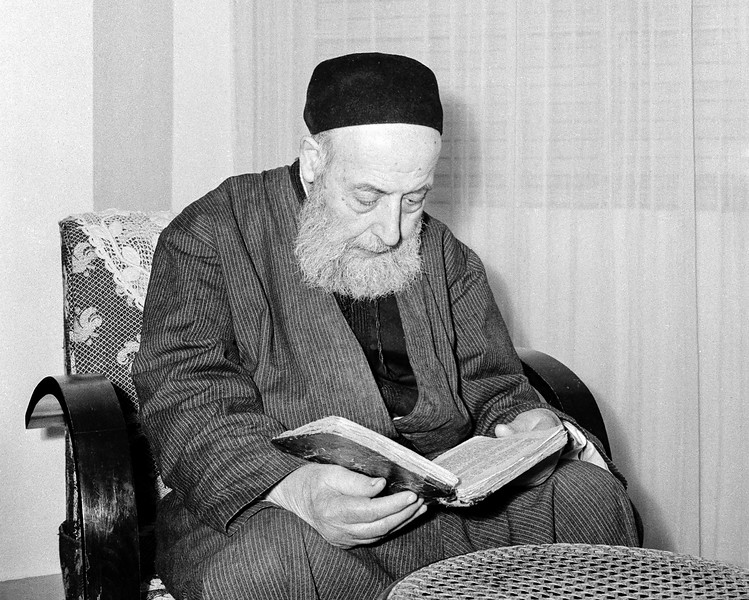 Rabbi Jacob Cohen - Father of Mamé - 1956