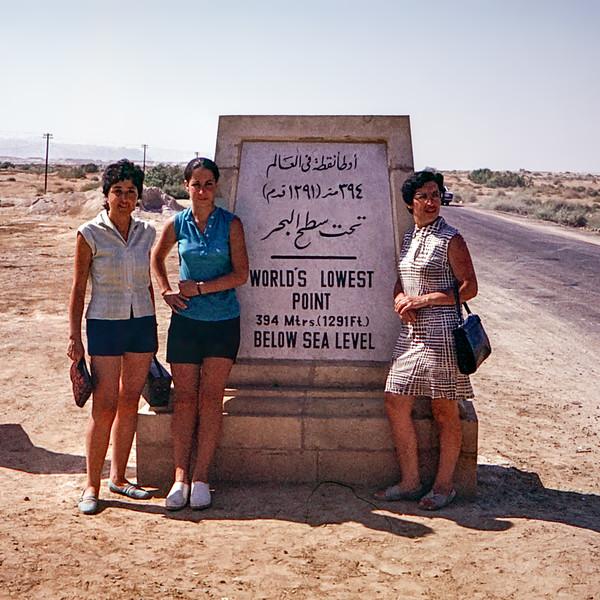 Alegria, Mihal & Clairette - Dead Sea Shore - West Bank