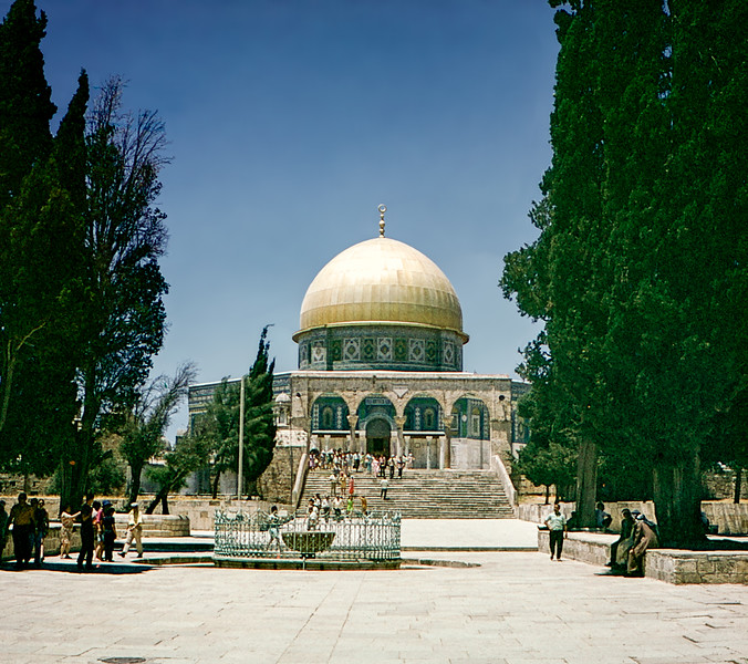 Dome of the Rock Mosque - Jerusalem