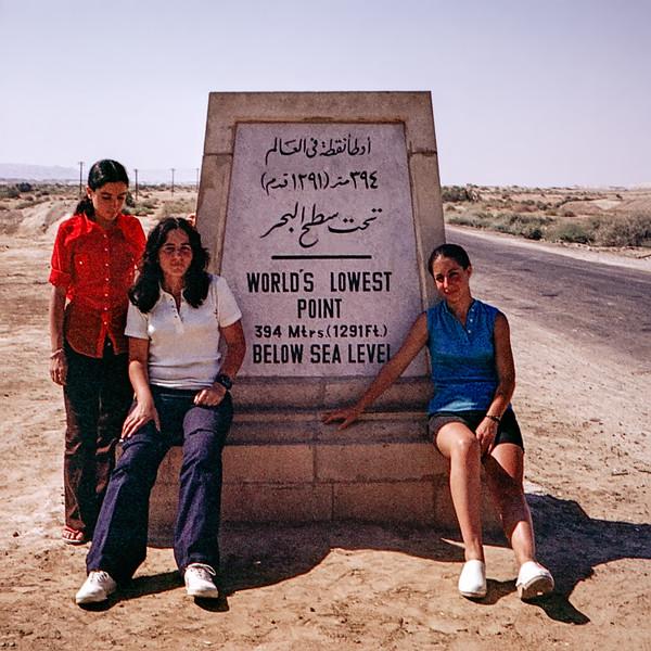Lisita, Mercedes & Mihal - Dead Sea Shore - West Bank