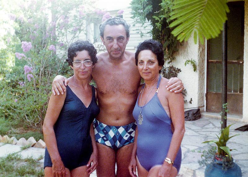 Clairette, Elias & Sol - October 1980