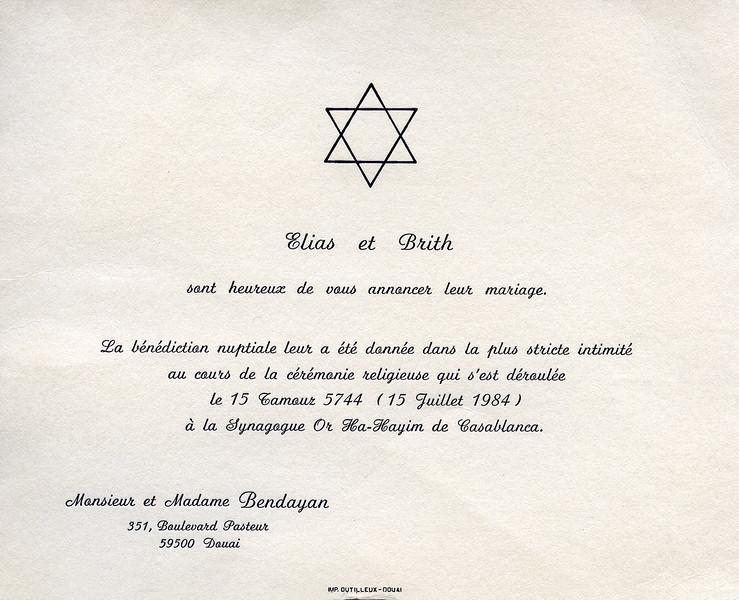 Elias & Brith wedding announcement
