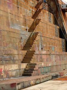 SSK Dry dock wall