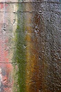 SSK Drydock wall