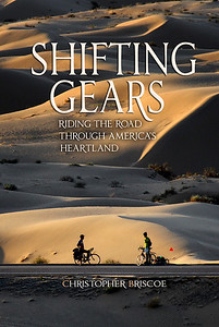 Shifting Gears CDS front Cover WEB