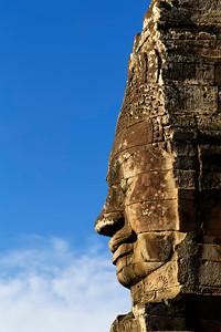 Stone Face, The Bayon