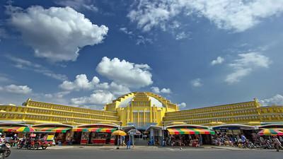 Central Market (Psah Thmay) Interior, Phnom Penhn, Cambodia