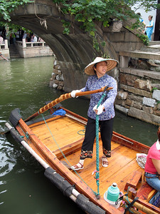 Singing boat woman in Zhou-zhuang - A Watertown near Shanghai
