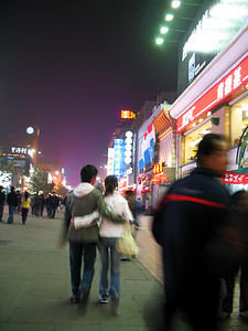 night shopping in Beijing